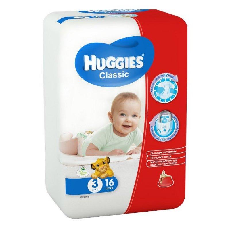 HUGGIES Classic 3смол  N17 (N16)