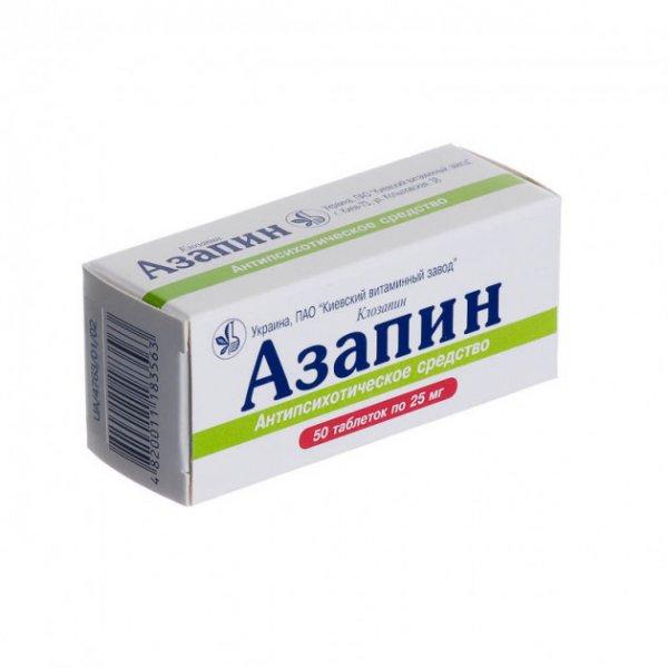 АЗАПИН тбл. 0,025г N50