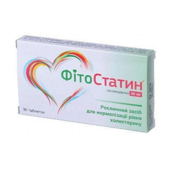 ФИТОСТАТИН  табл. 20 мг N30