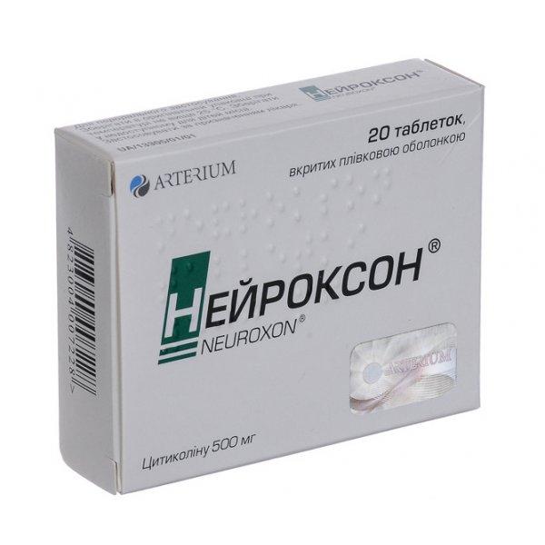 НЕЙРОКСОН таб.п/о 500мгN20
