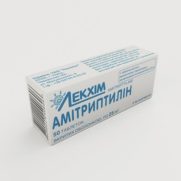 АМИТРИПТИЛИН табл. п/о 25 мг N50