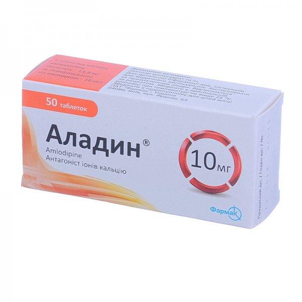 АЛАДИН тбл. 10мг N50