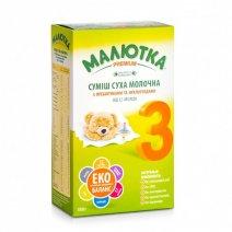 МАЛЮТКА Премиум-3 350г