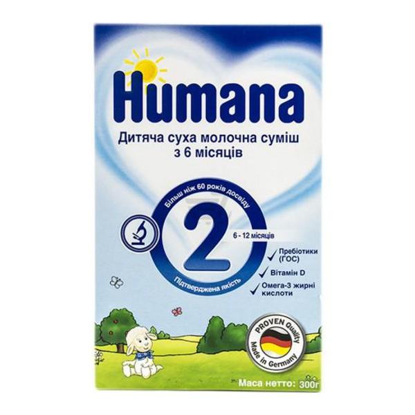 ХУМАНА 2 с пребиотиком 300гр