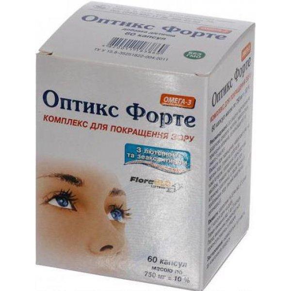 ОПТИКС  ФОРТЕ капс. N60