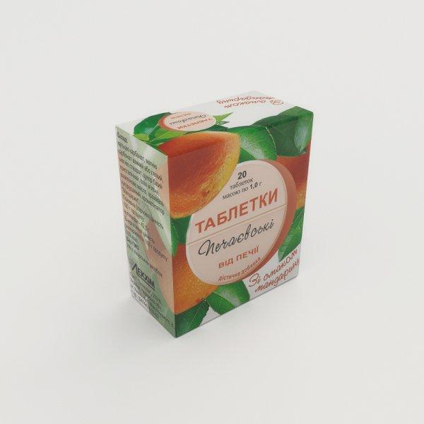 ПЕЧАЕВСКИЕ табл. от изжоги N20 мандарин