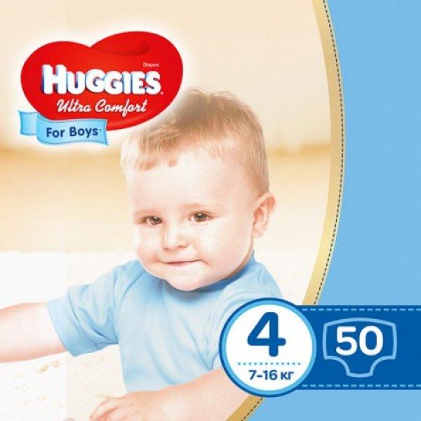 HUGGIES Ультра Комфорт (4)  50*3 BOY