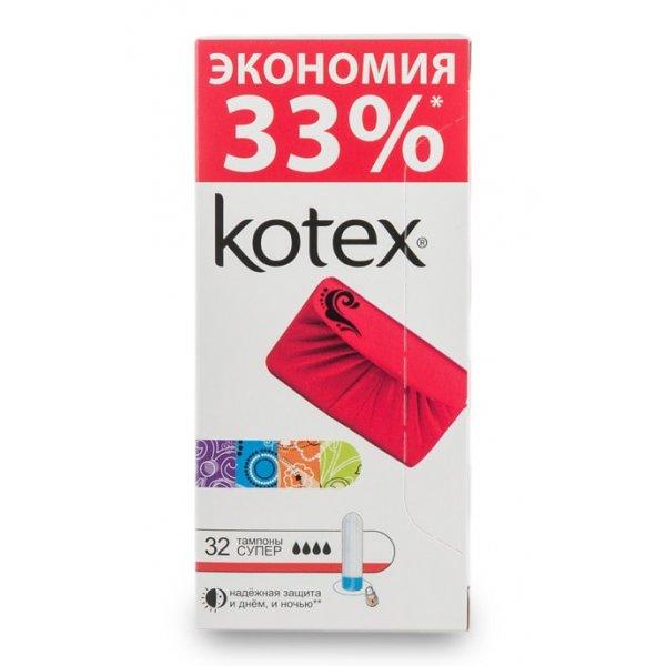 KOTEX тампоны Супер (4 капли) 32х24