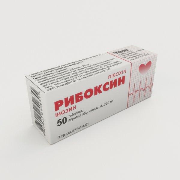 РИБОКСИН тбл. 0,2г N50 (Т)