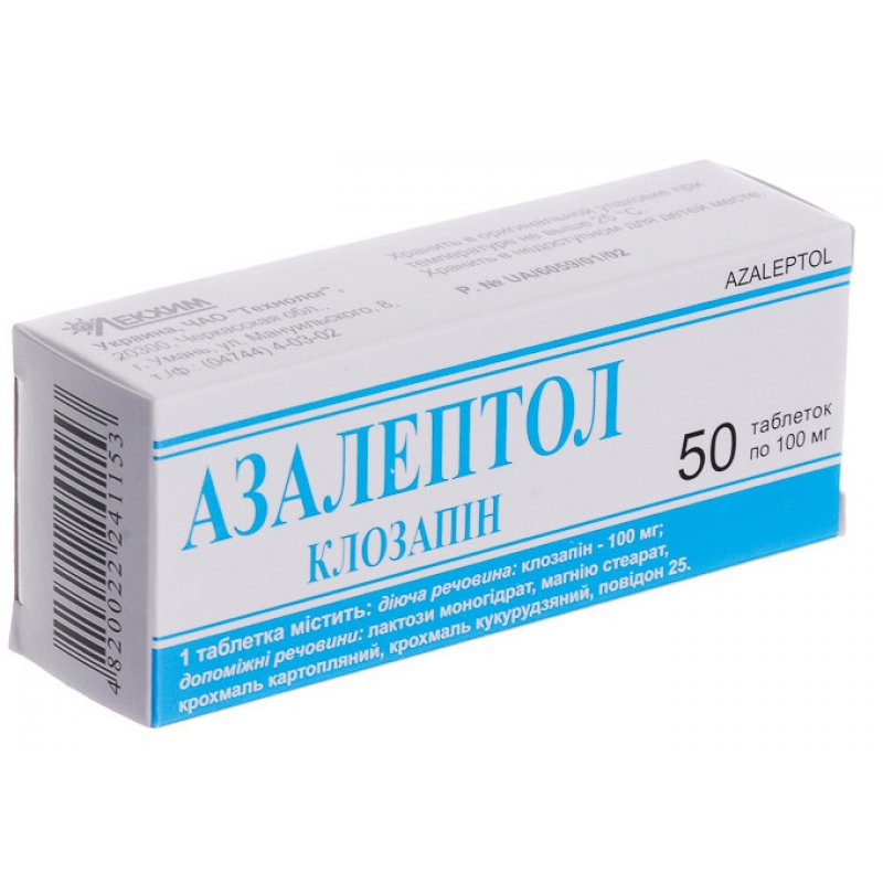 АЗАЛЕПТОЛ тбл. 0,1 N50