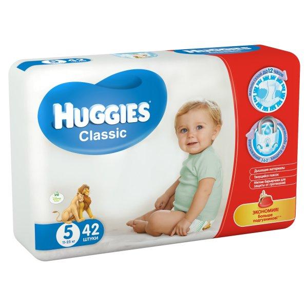 HUGGIES Classic 5 макси 11-25 кг N42