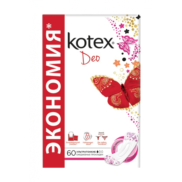 KOTEX прокладки щоденні superslim line deo 60x16