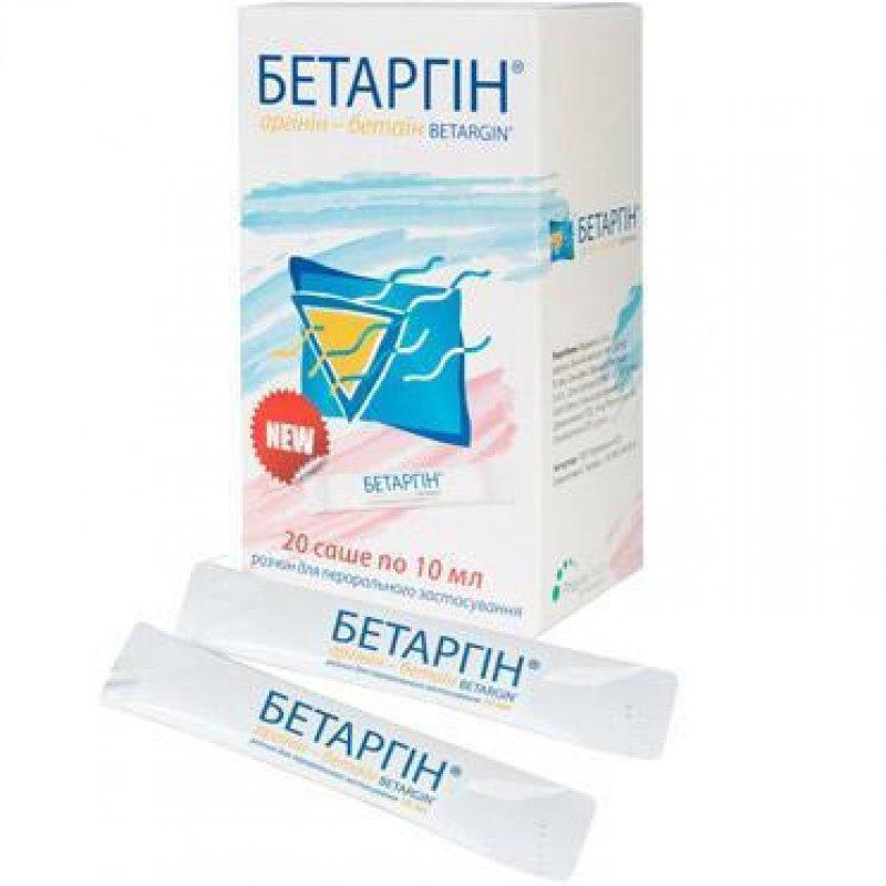БЕТАРГИН р-р 10мл саше  N20