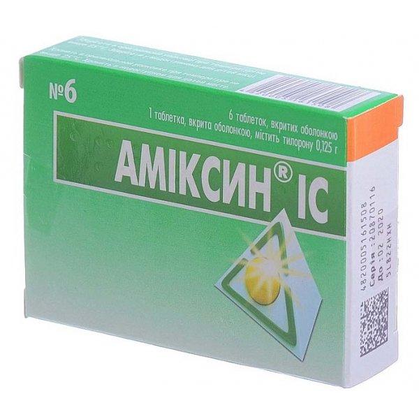 АМИКСИН тбл. 125мг N6 (3*2)