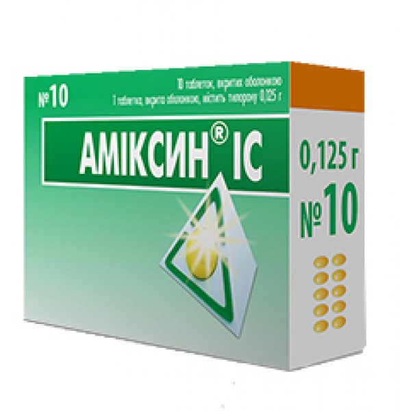 АМИКСИН тбл. 125мг N10 (5*2)
