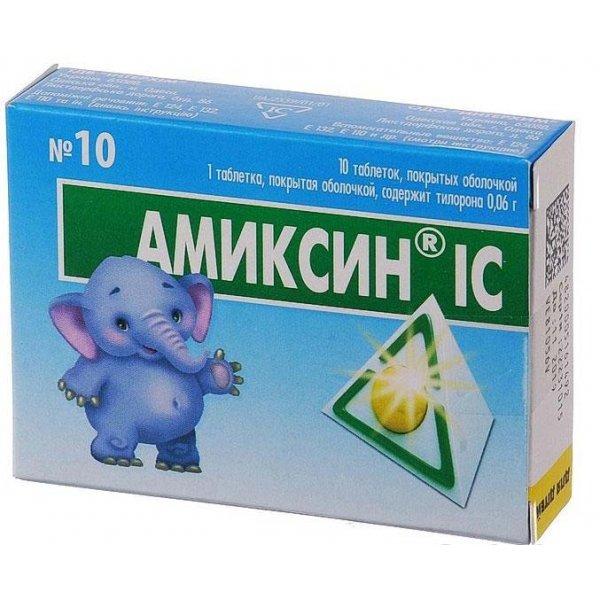 АМИКСИН табл.п/о  60мг N10 (5*2)