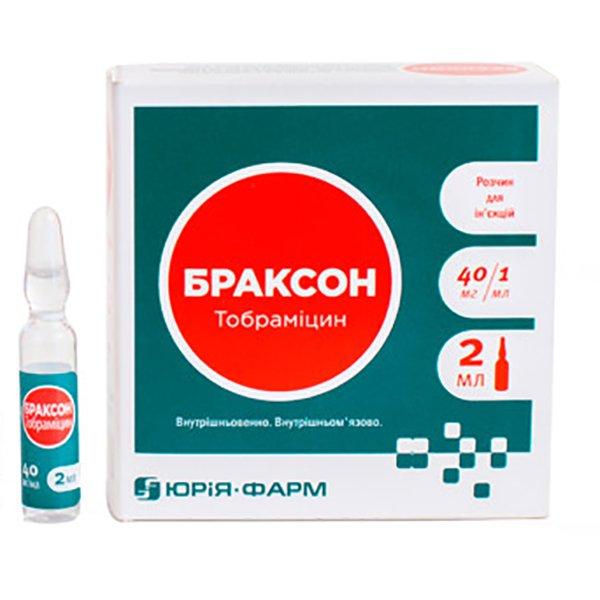 БРАКСОН р-р д/ин.40 мг/мл по 2 мл в амп. №10
