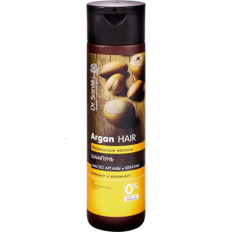 """""""Dr. Sante Argan Hair"""" Шампунь 250мл"""