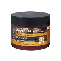 """""""Dr. Sante Argan Hair"""" Крем-маска 300мл"""