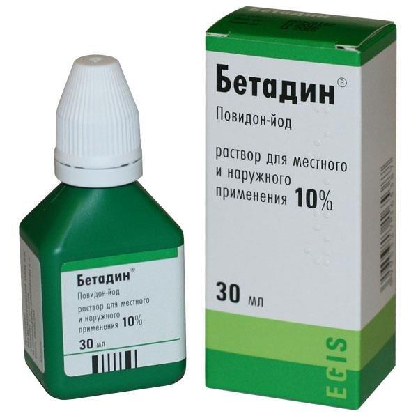 БЕТАДИН р-р д/наружн.прим. 10% фл. 30мл