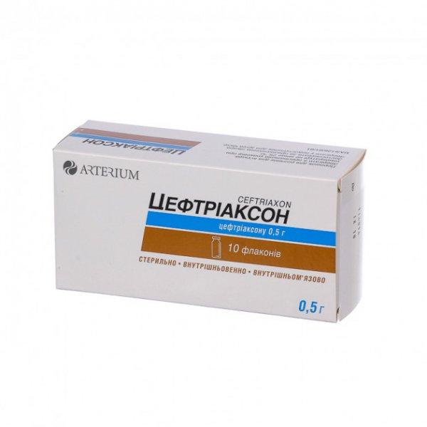ЦЕФТРИАКСОН-КМП фл. 0,5г N10
