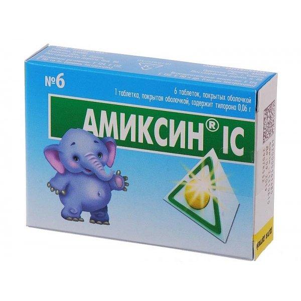 АМИКСИН таб.п/о 60мг N6(3*2)