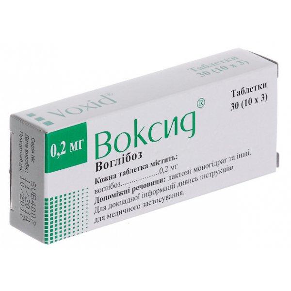 ВОКСИД таб. 0,2 мг №30(10*3)