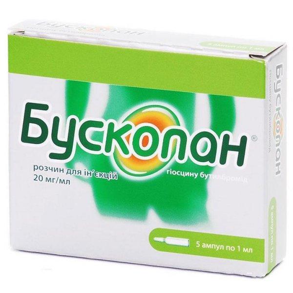 БУСКОПАН р-р д/ин. 20мг/мл амп. 1мл №5