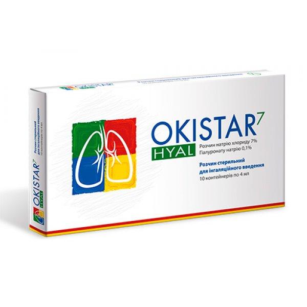 Okistar hyal 7%, 4мл небули №10