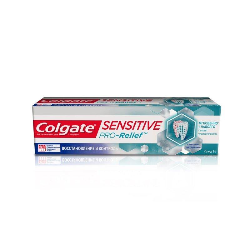 COLGATE Sensitive Pro-Relief Восстановление и контроль Зубная паста 75мл