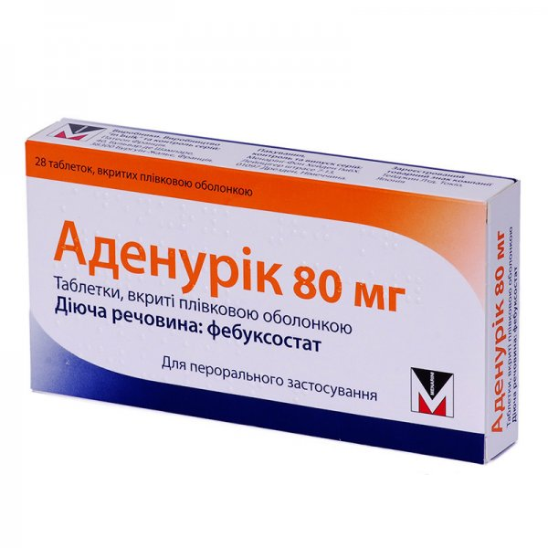 АДЕНУРИК таб.п/пл.об. по 80 мг №28 (14х2)