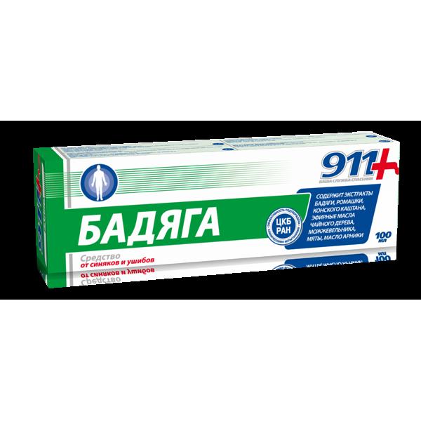 911 Бадяга, средство от ушибов и синяков,100 мл