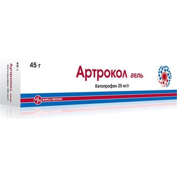 АРТРОКОЛ гель, 25 мг/г по 45 г туба