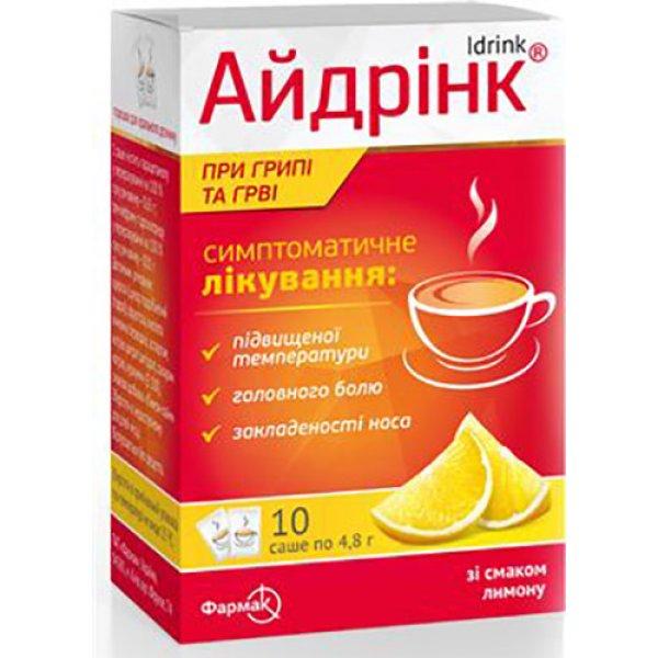 АЙДРИНК пор. д/ор.р-ра вкус лимона по 4,8 г в саше №10 (10х1)