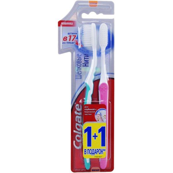 COLGATE  Зубная щетка Шелковые нитки 1+1