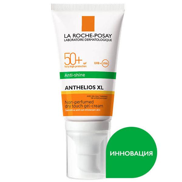 Антелиос XL Гель-крем матирующий для лица с тонирующим эффектом SPF50+ 50мл