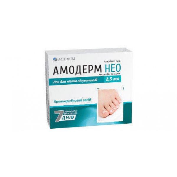 АМОДЕРМ НЕО лак д/ногт. леч., 50 мг/мл  2,5 мл флак. со шпат.