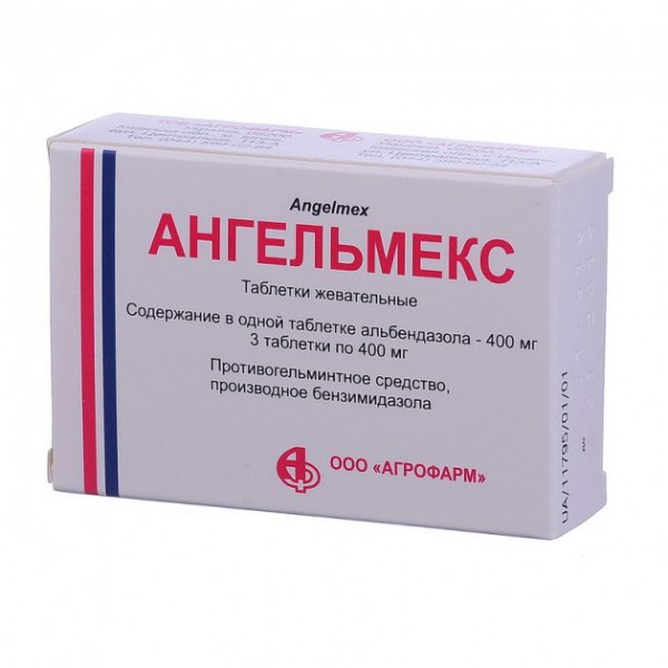 АНГЕЛЬМЕКС таблетки жув. по 400 мг №3 (3х1)
