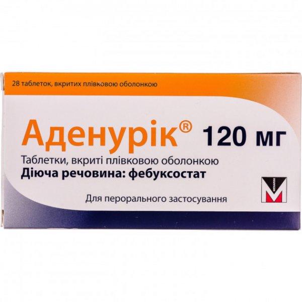 АДЕНУРИК 120 МГ табл. 120 мг №28 (14х2)