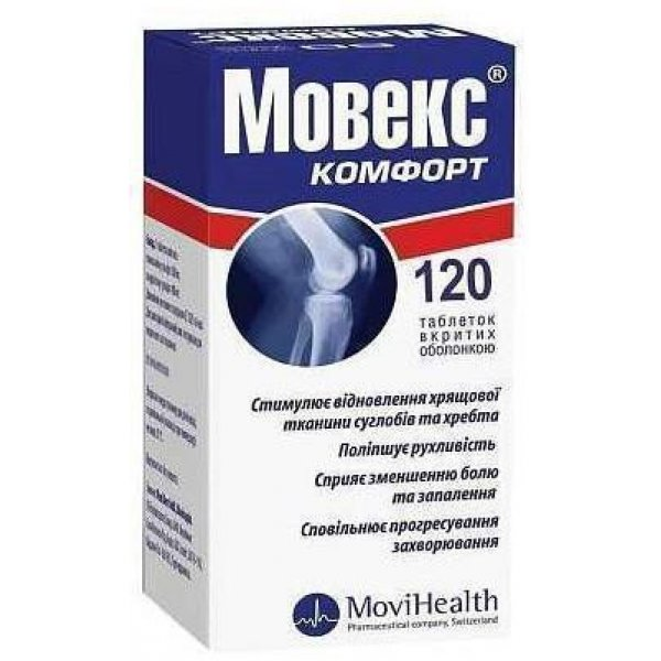 МОВЕКС КОМФОРТ табл. N120