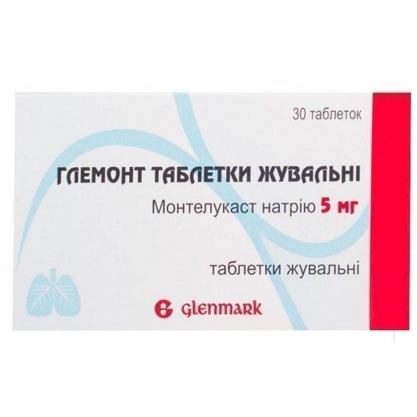 ГЛЕМОНТ табл.жев. по 5 мг №30
