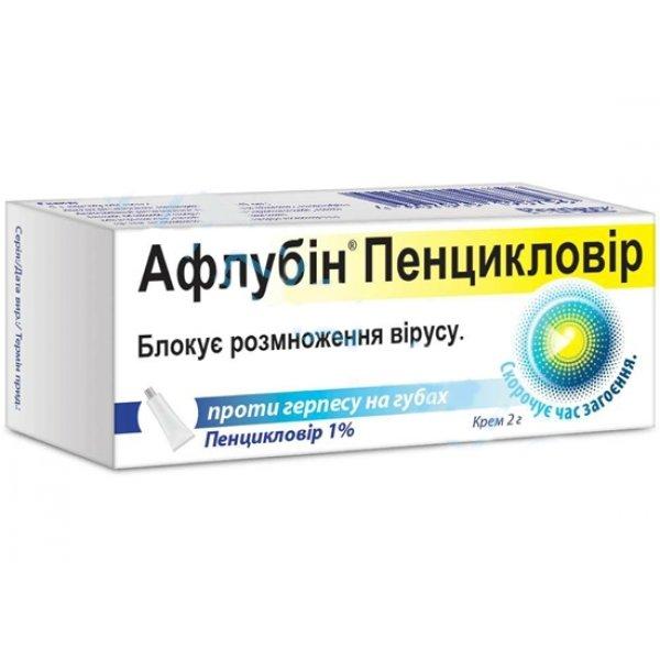 АФЛУБИН ПЕНЦИКЛОВИР крем 1 % по 2 г туба
