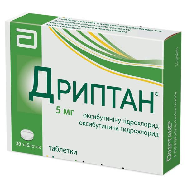 ДРИПТАН тбл. 5мг N30