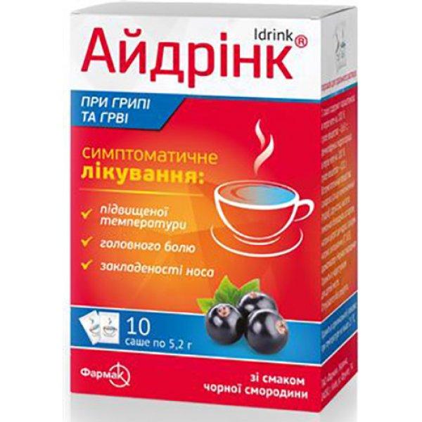 АЙДРІНК® порошок д/ор. р-ну зі смак. чорн. смор. по 5,2 г в саше №10 (10х1)