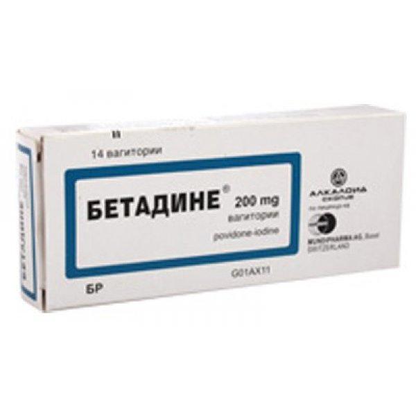 БЕТАДИНЕ свечи вагин. 0,2г N14