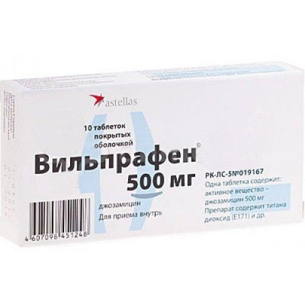 ВИЛЬПРАФЕН тбл. 500мг N10