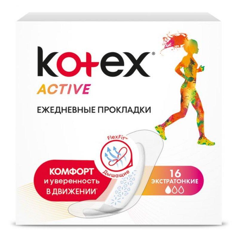 KOTEX Актив Ежедневные прокладки Норм 16х16