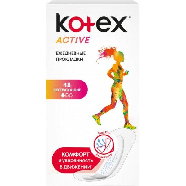 KOTEX  прокл щоденні non deo active liners 48x16