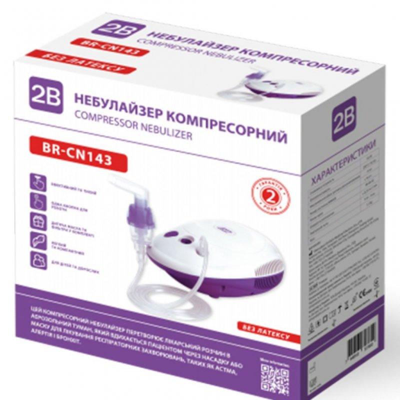 Небулайзер ингалятор 2B BR-CN143  компрессорный