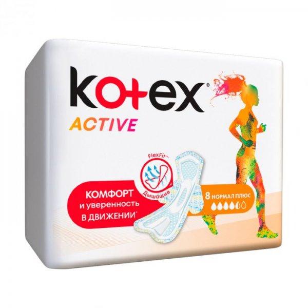 KOTEX прокладки АКТИВ Нормал ( сеточка, 4+ капли) 8Х16